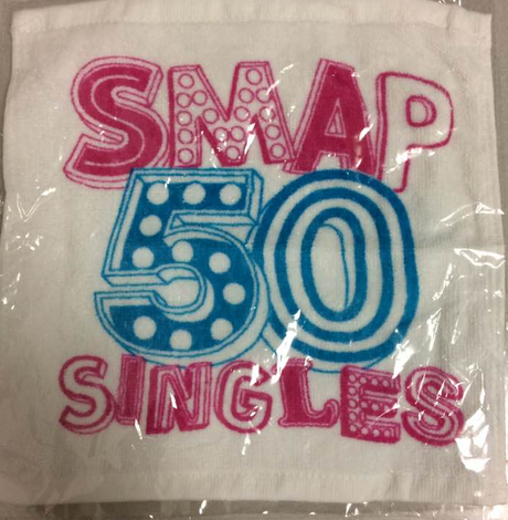 【美品】SMAP 50 SINGLES ハンドタオル コンサートグッズの画像