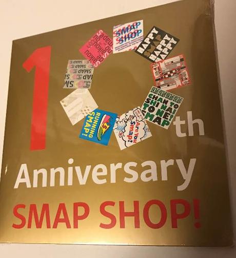 【SMAP SHOP限定】SMAP 10th Anniversary CD コンサートグッズの画像