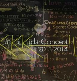キンキキッズDVD L初回限定盤 コンサートグッズの画像