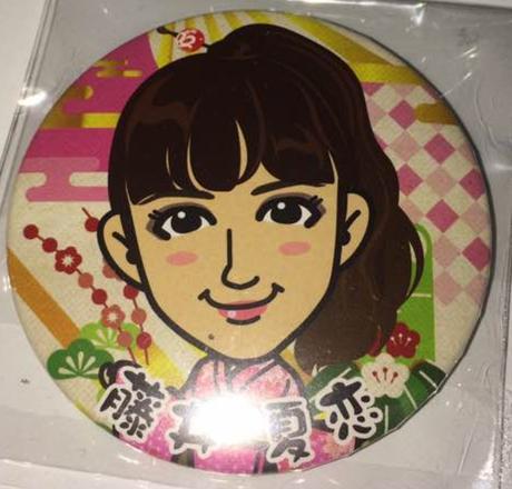 E-girls 藤井夏恋 トラステガチャ 振袖缶バッジ ライブグッズの画像