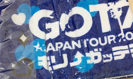 GOT7 2016 幕張メッセ限定 マフラータオル