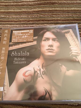 【未開封】滝沢秀明「無限の羽」CD+DVD 初回限定盤 コンサートグッズの画像