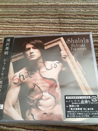 【未開封】滝沢秀明「シャ・ラ・ラ」CD+DVD 初回限定盤 コンサートグッズの画像