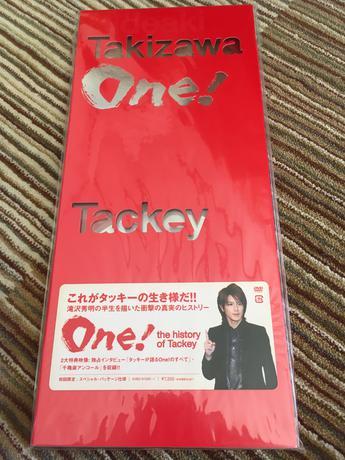 滝沢秀明「One! the history of  Tackey」 初回限定盤 コンサートグッズの画像