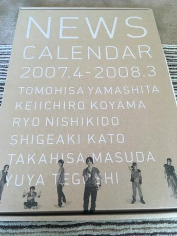 NEWS 公式カレンダー(2007〜2008) コンサートグッズの画像