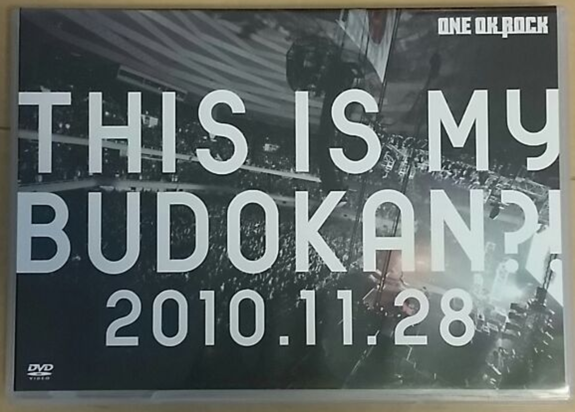 ONE OK ROCK THIS IS MY BUDOKAN?! LiveDVD