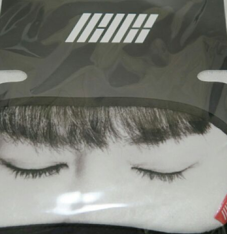 【YG公式商品】アイマスク iKON ユニョン