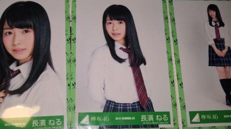 欅坂46 2nd会場生写真長濱ねるコンプ ライブ・握手会グッズの画像