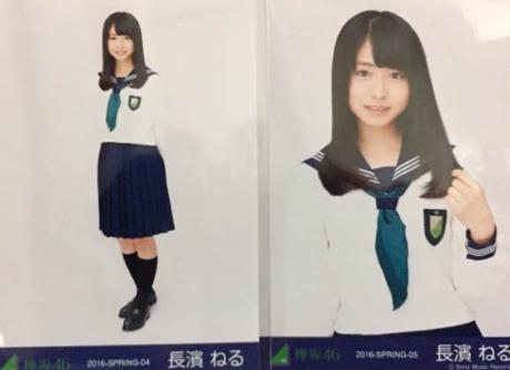 欅坂46 生写真 制服のマネキン 長濱ねる
