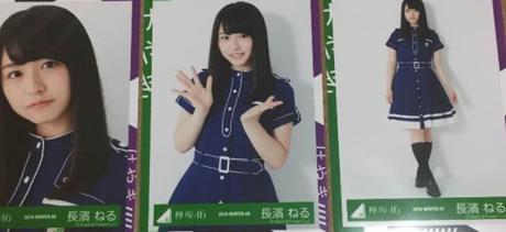 欅坂46 生写真 ひらがなけやき コンプ 長濱ねる