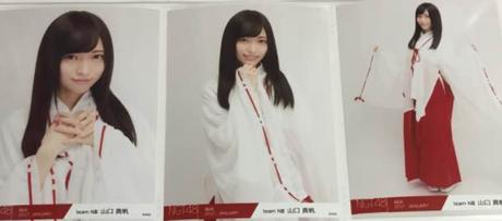NGT48 山口真帆 福袋 生写真