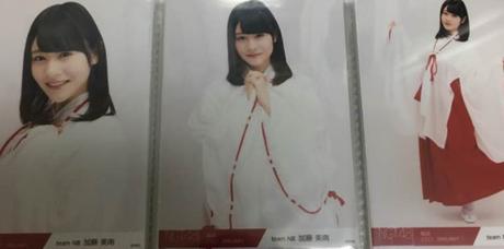 【加藤美南】 NGT48福袋生写真