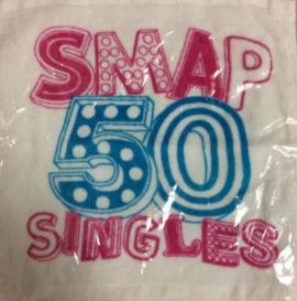 SMAP ハンカチタオル コンサートグッズの画像