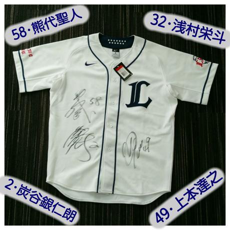 新品★西武ライオンズ 4選手サイン入りユニフォーム 2番炭谷銀仁朗、32番浅村栄 グッズの画像