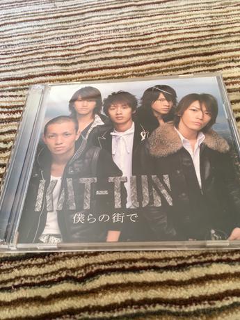 「僕らの街で」<初回限定盤>CD+DVD コンサートグッズの画像
