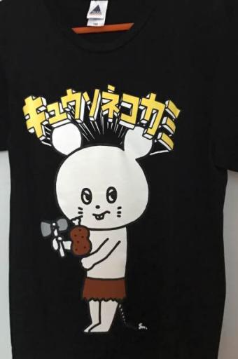 【キュウソ】にくTシャツ キュウソネコカミ
