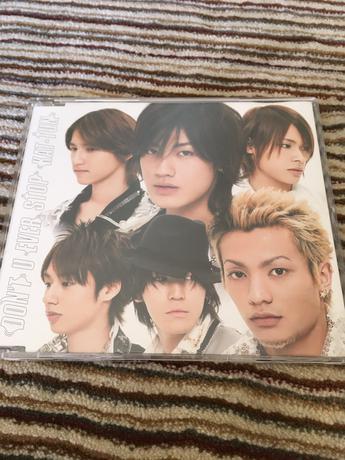 「DON'T EVER STOP」赤西仁&田中聖バージョン コンサートグッズの画像