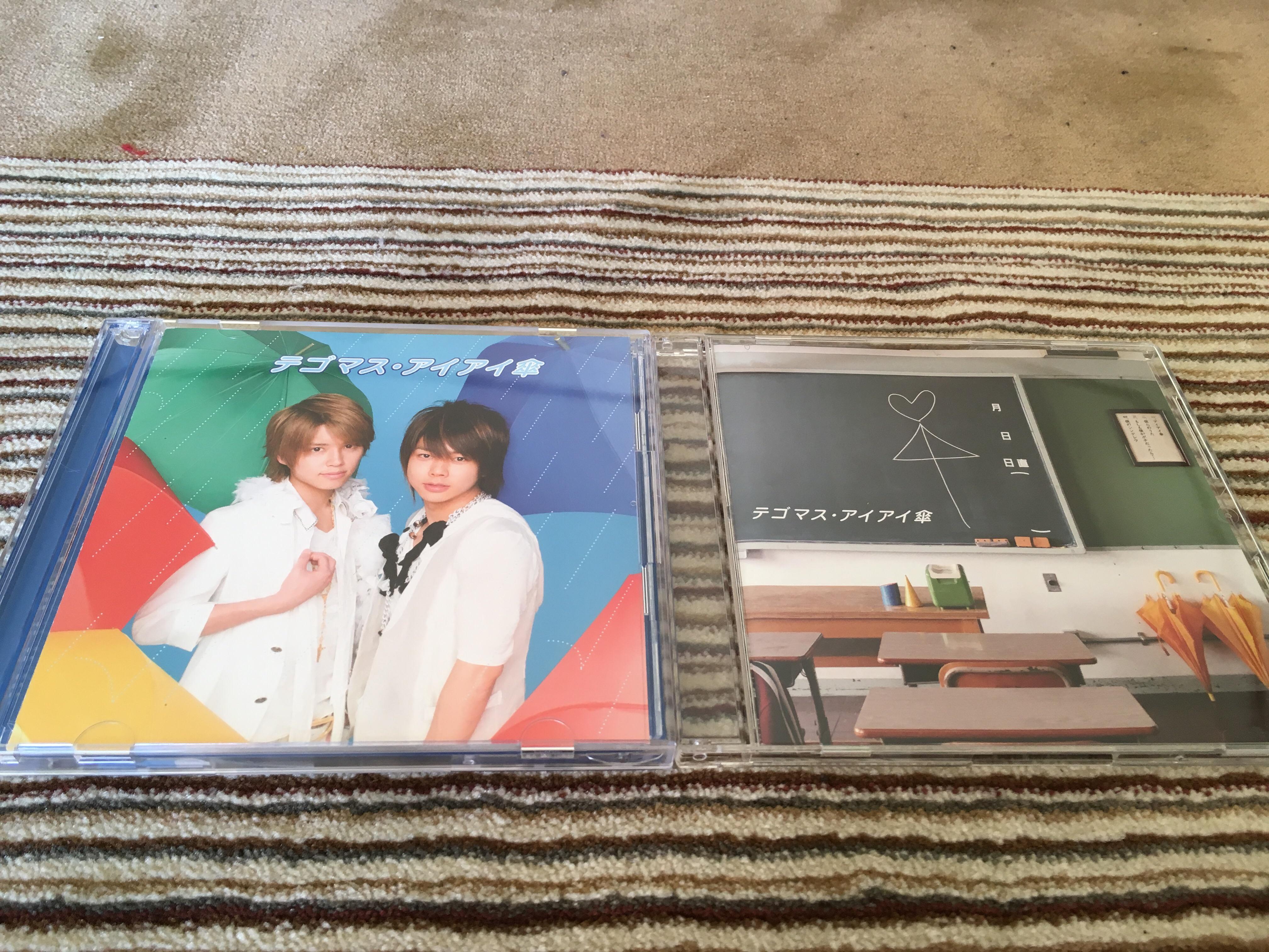 「アイアイ傘」初回(CD+DVD)+通常盤2枚セット