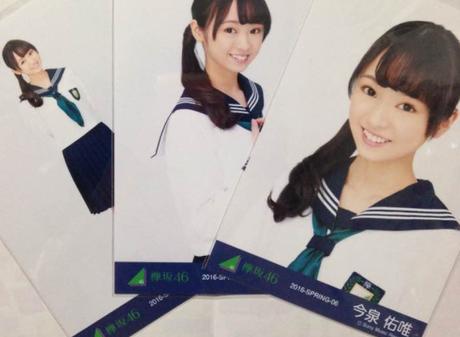 欅坂46 今泉佑唯 制服のマネキン 3種コンプ