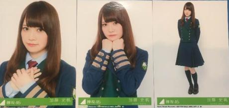 【生写真】加藤史帆 CD封入生写真3種コンプ