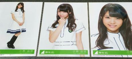 欅坂46 小林由依 世界には愛しかない 制服ver. 3種コンプ ライブ・握手会グッズの画像