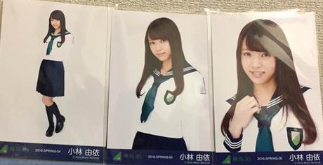 欅坂46 小林由依 制服のマネキン 3種コンプ ライブ・握手会グッズの画像