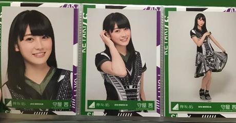 【会場限定】欅坂46 守屋茜 サイレントマジョリティ 3種コンプ