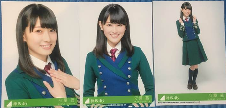 欅坂46 守屋茜 二人セゾン 3種コンプ ライブ・握手会グッズの画像