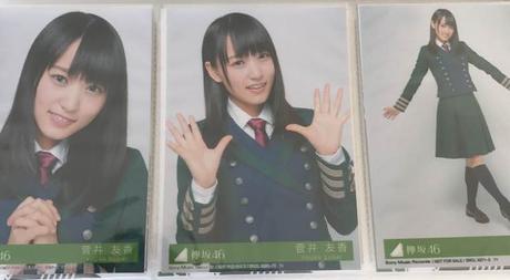 欅坂46 菅井友香 二人セゾン 3種コンプ