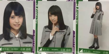 欅坂46 小林由依 語るなら未来を… 3種コンプ