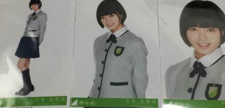 欅坂46 平手友梨奈 サイレントマジョリティー 3種コンプ