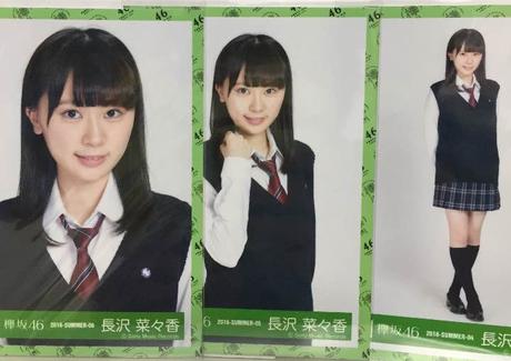 【会場限定】欅坂46 長沢菜々香 世界には愛しかない 3種コンプ
