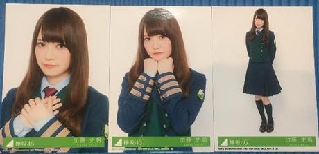欅坂46 加藤史帆 世界には愛しかない 3種コンプ