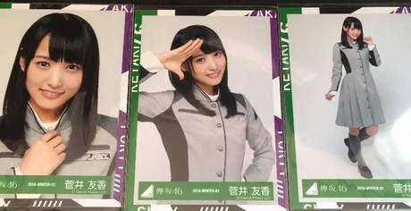 欅坂46 菅井友香 語るなら未来を 3種コンプ ライブ・握手会グッズの画像