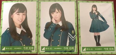 欅坂46 今泉佑唯 サイレントマジョリティ 3種コンプ ライブ・握手会グッズの画像