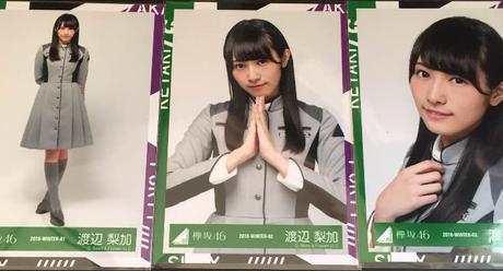 欅坂46 渡辺梨加 語るなら未来を 3種コンプ