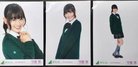 欅坂46 守屋茜 2016 spring結成時 初期制服 3種コンプ ライブ・握手会グッズの画像