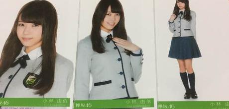欅坂46 小林由依 サイレントマジョリティー 3種コンプ ライブ・握手会グッズの画像