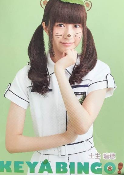 【土生瑞穂】欅坂46 はぶちゃん ポストカード