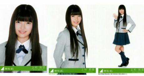 欅坂46 上村莉菜 生写真 サイレントマジョリティー 封入 コンプ