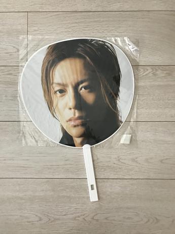 森田剛くんライブうちわ コンサートグッズの画像