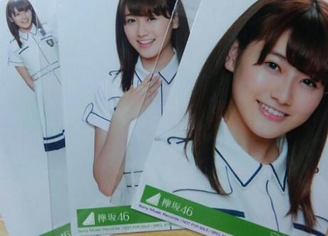 【3種コンプ写真】欅坂46 守屋茜