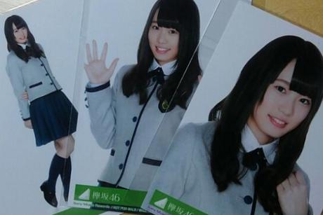 欅坂46 小池美波 生写真 3種コンプリート