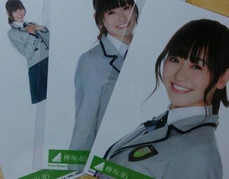 【守屋茜】欅坂46 生写真 3種類コンプ