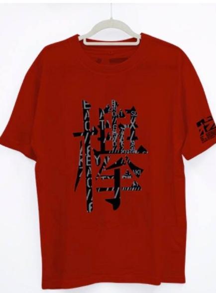 欅坂46Tシャツ Mサイズ