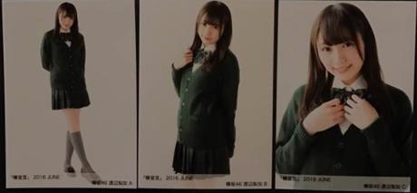 欅坂46 渡辺梨加 欅宣言 生写真 コンプ JUNE