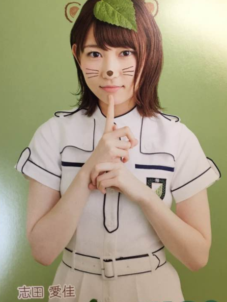 【志田愛佳】KEYABINGO! ポストカード
