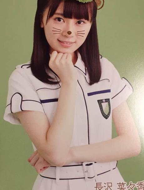 【長沢菜々香】欅坂46 KEYABINGO!  ポストカード