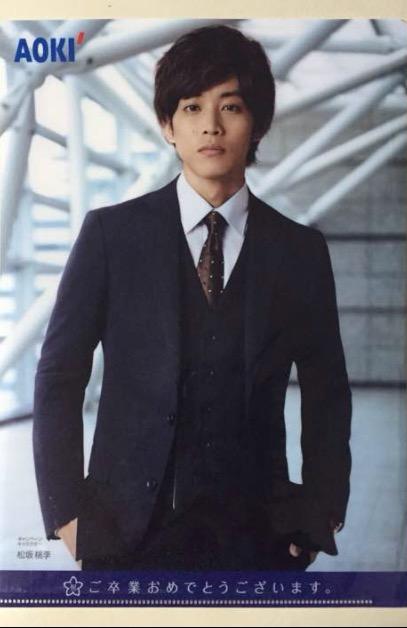 松坂桃李クリアファイル グッズの画像