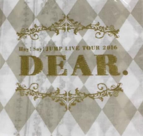 【DEAR.2016 】バンダナ Hey!Say!JUMP